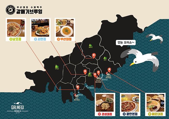 Busan Galmegi Map